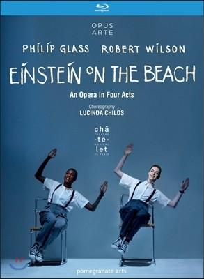 필립 글래스 - 로버트 윌슨: 해변의 아인슈타인 (Philip Glass-Robert Wilson: Einstein on The Beach)