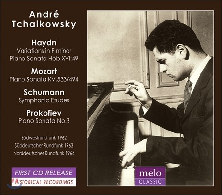 Andre Tchaikowsky 안드레 차이코프스키 - 하이든 / 모차르트 / 슈만 / 프로코피예프: 변주곡과 소나타 (Haydn / Mozart / Schumann / Prokofiev: Variations & Sonatas)