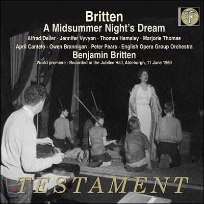 Benjamin Britten 브리튼: 오페라 '한여름 밤의 꿈' (Britten: A Midsummer Night's Dream) 벤자민 브리튼 지휘, 알프레디 델러, 제니퍼 비비안, 잉글리쉬 오페라 그룹 오케스트라