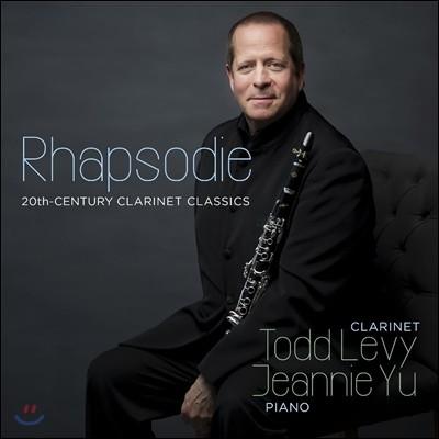 Todd Levy 랩소디 - 20세기의 클라리넷 클래식 음악: 핀지 / 바르톡 / 번스타인 / 드뷔시 외 (Rhapsodie - 20th Century Clarinet Classics: Finzi, Bartok, Bernstein, Debussy) 토드 레비