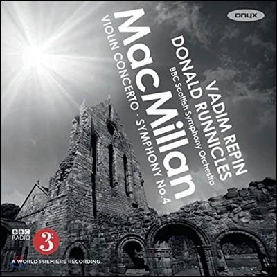 Vadim Repin / Donald Runnicles 제임스 맥밀란: 바이올린 협주곡, 교향곡 4번 (James MacMillan: Violin Concerto, Symphony No.4) 바딤 레핀, 도널드 루니클스
