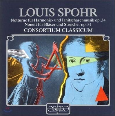 Consortium Classicum 슈포어: 목관 앙상블을 위한 노투르노, 관현악 9중주 (Louis Spohr: Notturno Op.34, Nonett Op.31) 콘소르티움 클라시쿰