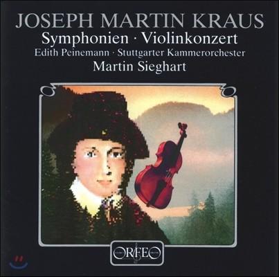 Martin Sieghart / Edith Peinemann 요제프 마틴 크라우스: 교향곡, 바이올린 협주곡 (Joseph Martin Kraus: Symphonies, Violin Concerto) 마틴 지그하르트, 슈투트가르트 실내 관현악단