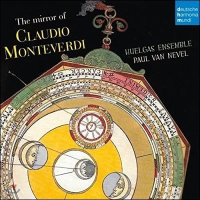 Huelgas Ensemble 클라우디오 몬테베르디의 거울: 미사 인 일로 템포레 (The Mirror of Claudio Monteverdi: Missa in Illo Tempore) 후엘가스 앙상블, 폴 반 네벨