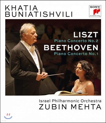 Khatia Buniatishvili / Zubin Mehta 리스트: 피아노 협주곡 2번 / 베토벤: 피아노 협주곡 1번 - 카티아 부니아티쉬빌리, 주빈 메타, 이스라엘 필하모닉