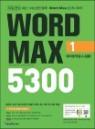 WORD MAX 워드 맥스 5300 1