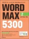 WORD MAX 워드 맥스 5300 2