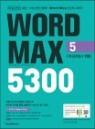 WORD MAX 워드 맥스 5300 5
