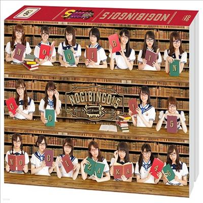 Nogizaka46 (노기자카46) - Nogibingo! 5 (지역코드2)(4DVD Box Set)