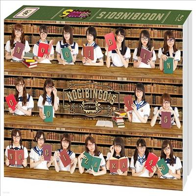 Nogizaka46 (노기자카46) - Nogibingo! 5 (4Blu-ray Box Set)(Blu-ray)(2016)