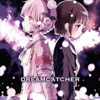 Nano (나노) - Dreamcatcher (Anime Ver.)