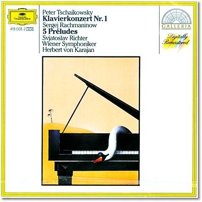 Sviatoslav Richter 차이코프스키 : 피아노 협주곡 1번 / 라흐마니노프 : 전주곡 (Tchaikovsky : Piano Concerto / Rachmaninov : Prelude) 스비아토슬라프 리히터 카라얀