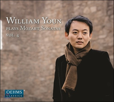 윤홍천(William Youn) 모차르트: 피아노 소나타 4집 - 3, 5, 13, 18번 (Mozart: Piano Sonatas Vol.4 - K.281, 283, 333, 576)