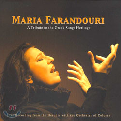 Maria Farantouri - A Tribute To The Greek Songs Heritage
