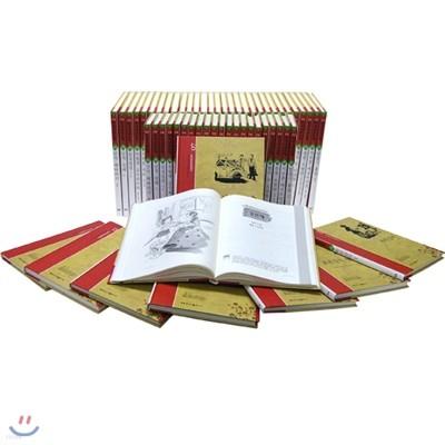 논술 한국 대표문학 (전60권)