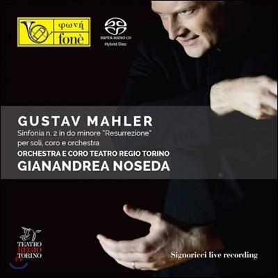 Gianandrea Noseda 말러: 교향곡 2번 '부활' (Mahler: Symphony No.2 'Resurrection') 노세다