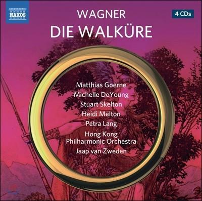 Matthias Goerne / Jaap van Zweden 바그너: 발퀴레 - 마티아스 괴르네, 얍 반 츠베덴, 홍콩 필하모닉 (Wagner: Die Walkure)