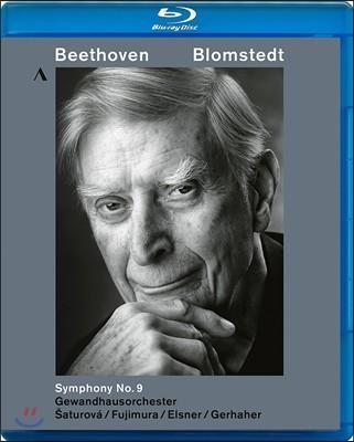 Herbert Blomstedt 베토벤: 교향곡 9번 '합창' (Beethoven: Symphony Op.125 'Choral') 헤르베르트 블롬슈테트, 게반트하우스 오케스트라, 크리스티안 게르하허, 엘스너