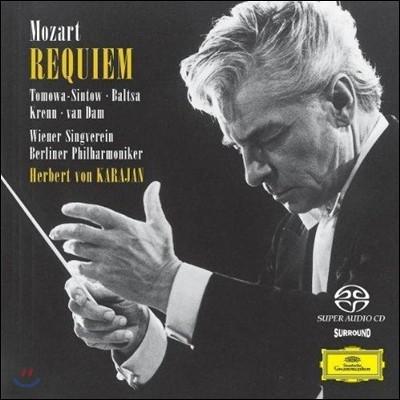 Herbert Von Karajan 모차르트 : 레퀴엠 (Mozart : Requiem) 카라얀, 호세 반 담, 아그네스 발차