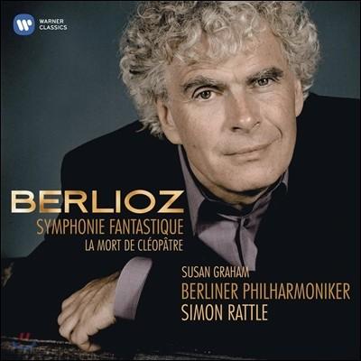 Simon Rattle 베를리오즈: 환상 교향곡, 클레오파트라의 죽음 (Berlioz: Symphonie Fantastique, La Mort de Cleopatre) 사이먼 래틀, 베를린 필하모닉