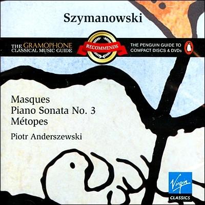 시마노프스키 : 마스크, 피아노 소나타 3번, 메토프 - 표트르 안데르체프스키