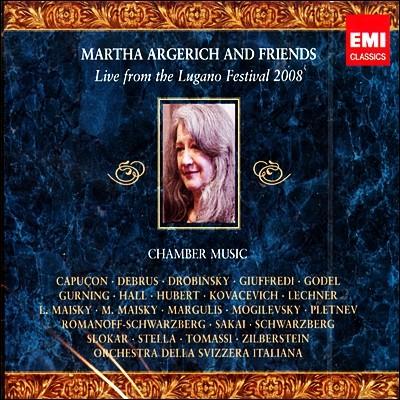 Martha Argerich And Friends 마르타 아르헤리치와 친구들 - 루가노 페스티벌 2008 (Live From The Lugano Fetival 2008)