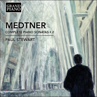 Paul Stewart 니콜라이 메트너: 피아노 소나타 전곡 2집 - 소나타 삼부작, 이야기, 목가 (Medtner: Complete Piano Sonatas Vol.2 - Triad Op.11, Skazka Op.25/1, Idyll Op.56) 폴 스튜어트