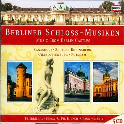 Berliner Schlissmusiken