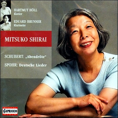 Mitsuko Shirai 슈베르트 / 슈포어: 가곡집 (Schubert: The 'Abendrote' Cycle Of Friedrich Von Schlegel)