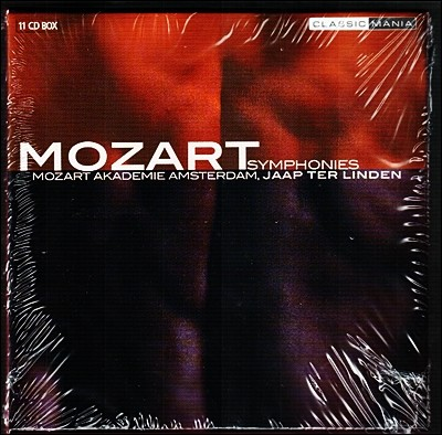 Jaap Ter Linden 모차르트: 교향곡 전곡집 (Mozart: Complete Symphonies)
