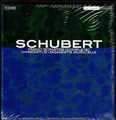슈베르트: 피아노 소나타 전곡집 (Schubert: Complete Piano Sonatas)