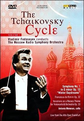 Vladimir Fedoseyev 차이코프스키 사이클 1 : 교향곡 1번, 로코코 변주곡 외 (Tchaikovsky Cycle Vol.1)