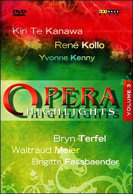 오페라 하이라이트 3집