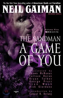 The SandMan 샌드맨 5