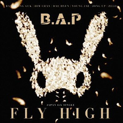 비에이피 (B.A.P) - Fly High