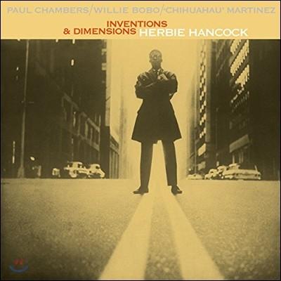 Herbie Hancock (허비 행콕) - Inventions And Dimensions [LP]