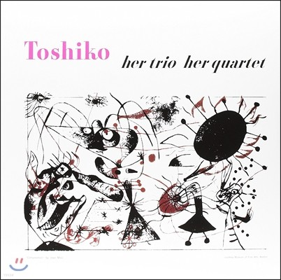 Toshiko Akiyoshi (토시코 아키요시) - Her Trio, Her Quartet [LP]