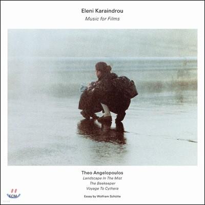 엘레니 카라인드루 영화음악 베스트 (Eleni Karaindrou: Music For Films)