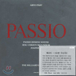 The Hilliard Ensemble 아르보 페르트: 요한 수난곡 (Arvo Part: Passio)