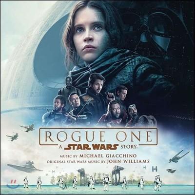 로그 원 - 스타워즈 스토리 영화음악 (Rogue One: A Star Wars Story OST by Michael Giacchino 마이클 지아치노)