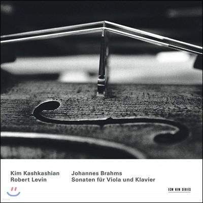 Kim Kashkashian 브람스 : 비올라 소나타 (Brahms : Sonata For Viola And Piano) 킴 카쉬카쉬안