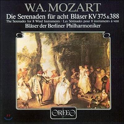 Blaser der Berliner Philharmoniker 모차르트: 관악 8중주를 위한 세레나데 (Mozart: Serenades for 8 Wind Instruments K.375 & 388) 베를린 필하모닉 관악 앙상블 [LP]