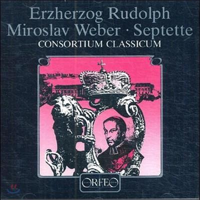 Consortium Classicum 루돌프 대공 / 미로슬라프 베버: 칠중주 (Erzherzog Rudolph / Miroslav Weber: Septets) 콘소르티움 클라시쿰 [LP]