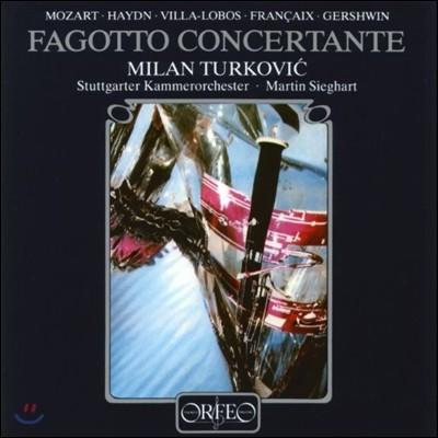 Milan Turkovic 모차르트 / 하이든 / 빌라-로브스 / 프랑세 / 거슈윈: 바순 협주곡집 (Mozart / Haydn / Villa-Lobos / Francaix / Gershwin: Basson Concertos) 밀란 투르코비치 [LP]
