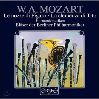 Blaser der Berliner Philharmoniker 모차르트: 관악 앙상블로 연주하는 오페라 - 피가로의 결혼, 티토 왕의 자비 (Mozart: Le Nozze di Figaro, La Clemenza di Tito) 베를린 필하모니 관악 앙상블 [LP]