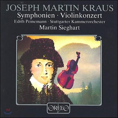 Edith Peinemann / Martin Sieghart 요제프 마틴 크라우스: 교향곡, 바이올린 협주곡 (Joseph Martin Kraus: Symphonies, Violin Concerto) [LP]