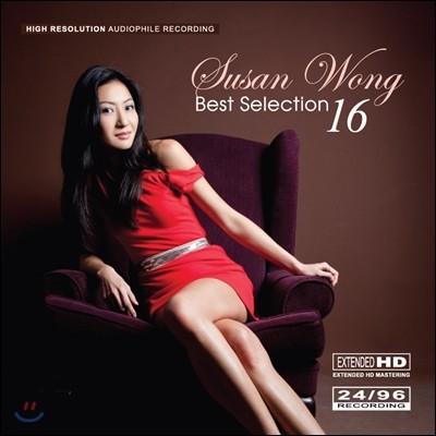 Susan Wong (수잔 웡) - Best Selection 16 (베스트 셀렉션 16)
