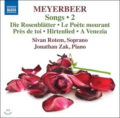 Sivan Rotem 마이어베어: 가곡 2집 - 장미꽃잎, 죽어가는 시인, 베네치아, 목가 (Meyerbeer: Songs Vol.2 - Die Rosenblatter, Le Poete Mourant, Hirtenlied, A Venezia) 시반 로템