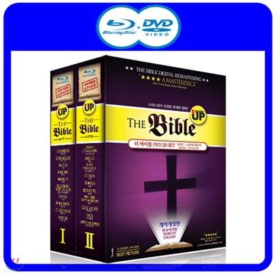 더 바이블 스토리 컬렉션 19종 박스 세트 콤보팩 : 블루레이+DVD