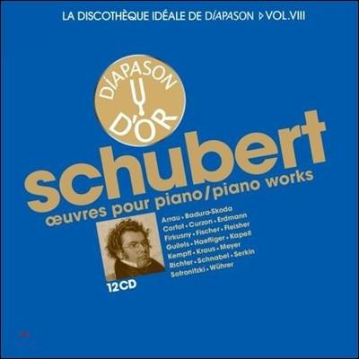 디아파종 - 슈베르트 피아노 작품 명연주 박스세트 12CD (La Discotheque Ideale de Diapason Vol.8 - Schubert: Piano Works)